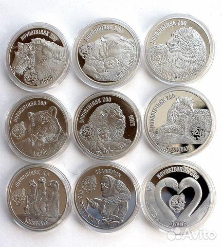 купить монеты в новосибирске