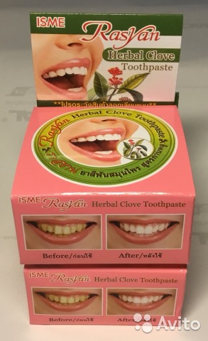 Зубная паста отбеливающая isme rasyan herbal clove