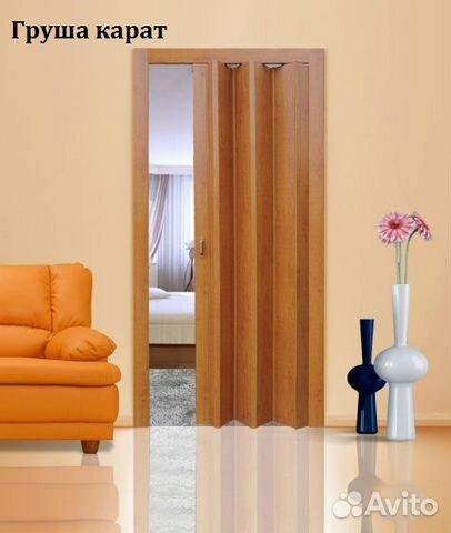 двери межкомнатные раздвижные двери гармошка купить в