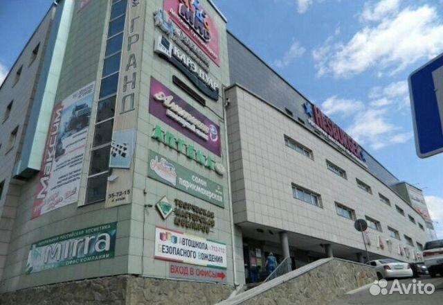 Коммерческая недвижимость в чите на авито аренда коммерческой недвижимости в югорске