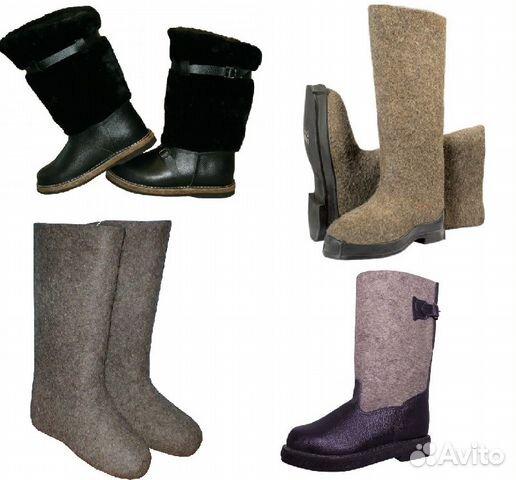 fa4bad7bb Обувь для скалолазания | Festima.Ru - Мониторинг объявлений