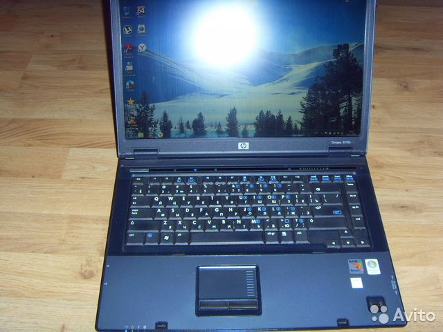 HP Compaq nx7400 NAS Windows 8 X64 Treiber