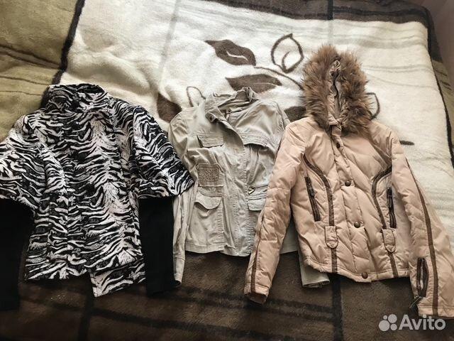 Куртки весна 89234041799 купить 1