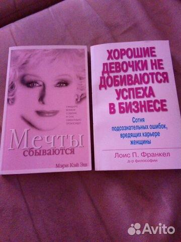 Мэри кей литература и аксессуары молодых пар видео