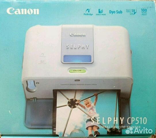 CANON SELPHY CP510 WINDOWS 7 64BIT DRIVER