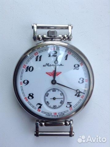 Наручные часы белгород купить часы восток позолоченные ссср