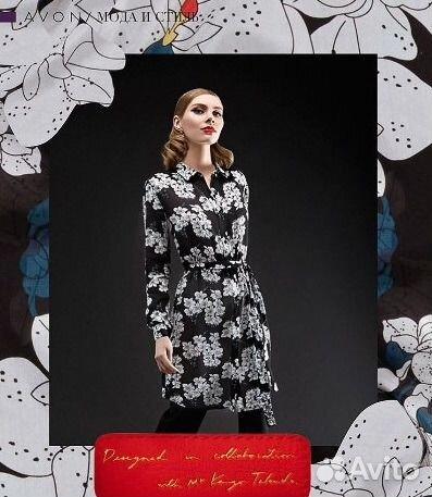 def21286e24 Платье от Kenzo Takada avon