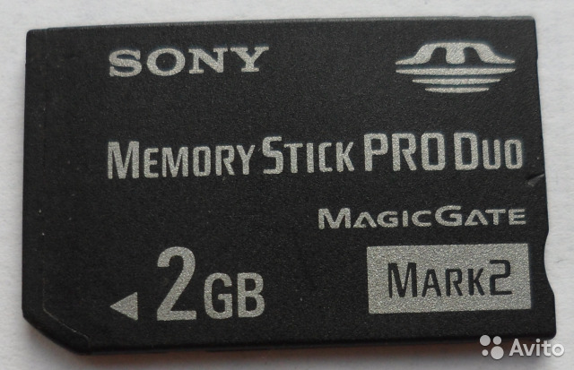 SONY MAGICGATE MEMORY STICK DRIVERS FOR WINDOWS DOWNLOAD