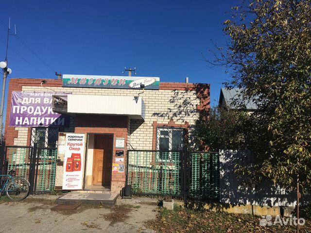 Авито коммерческая недвижимость волгодонск аренда коммерческая недвижимость на взлетке