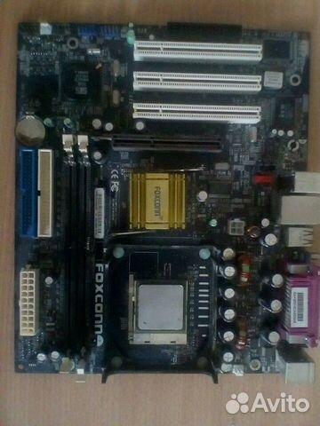 Albatron PX865P Linux