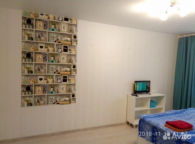 1-к квартира, 33 м², 4/9 эт. 89538994770 купить 2