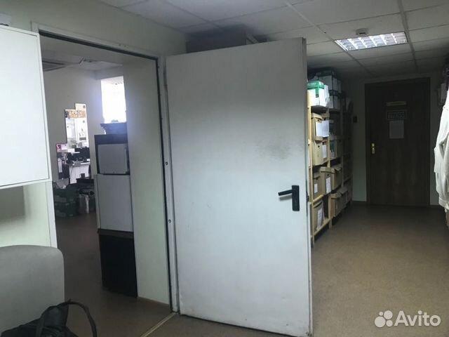 Авито аренда офиса в москве без посредников от хозяина коммерческая недвижимость белорецка