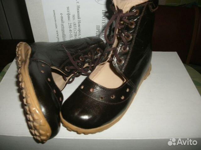 9af3d472f Настоящяя ортопедическая обувь (лето) купить в Нижегородской области ...