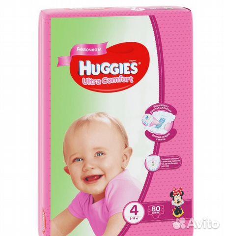 Подгузники Huggies 4 1 2 пачки   Festima.Ru - Мониторинг объявлений 35a8627513f
