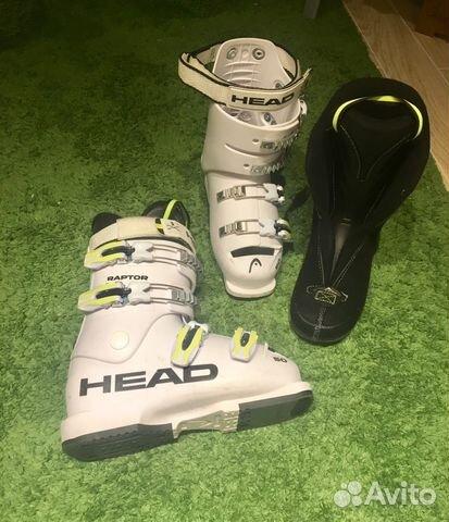 Горнолыжные ботинки Head 22.0 22.5 купить в Москве на Avito ... 34e62df2d75