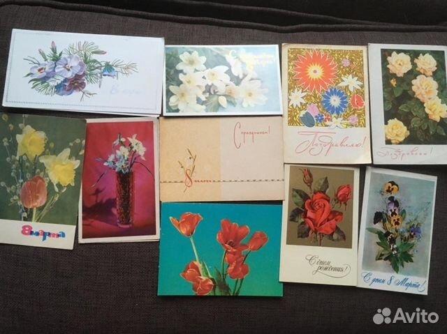 Открытки, продать коллекцию открыток