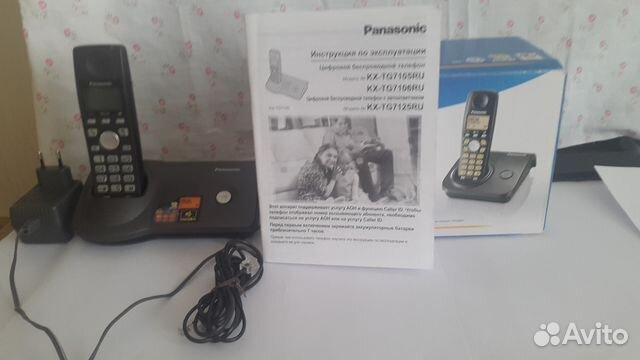 Trådlös telefon Panasonic KX-TG105RU