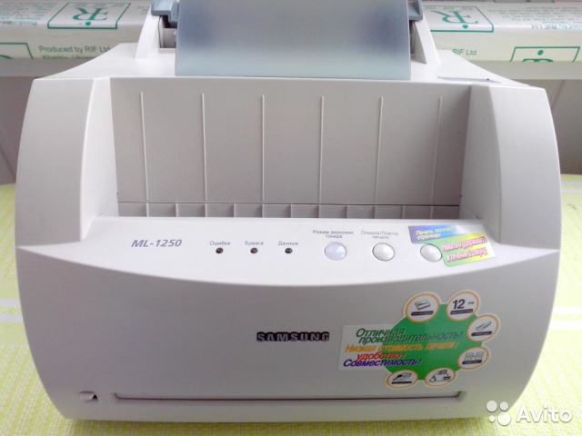 Samsung ML-1250 Printer Linux