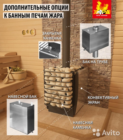 Мет  Сайт Калининград JWH Купить Барнаул