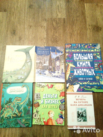 Книги детские— фотография №1