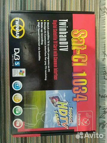 Спутниковый тюнер 89517175115 купить 1