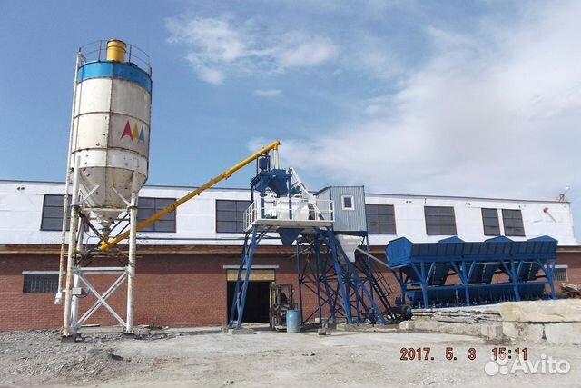 Бетон завод в омске шуруп по бетону