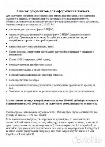 Декларация 3 ндфл кемеровская область декларации по ндфл 2019 г