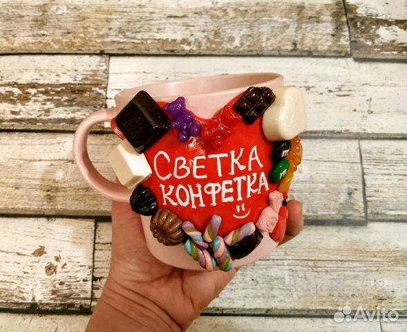 Картинки светка конфетка, днем