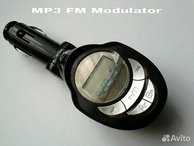 Трансмиттер модулятор mp3 FM. CD/MMC/USB 89185155164 купить 1