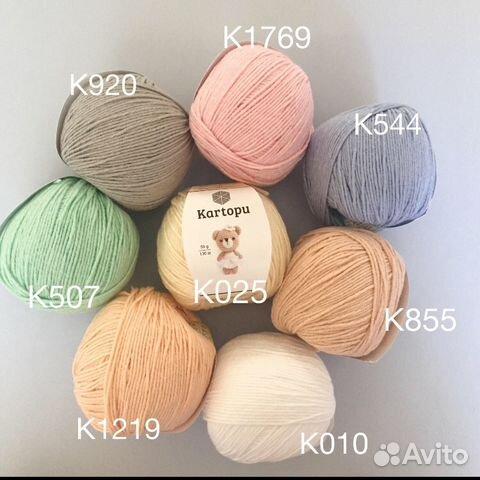 Kartopu Amigurumi Farbe K855 beige | 480x481