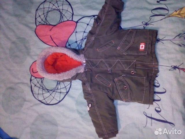 Куртка на прохладную осень-весну  89203666139 купить 1