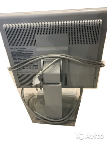 MULTISYNC LCD 1850E WINDOWS VISTA DRIVER DOWNLOAD