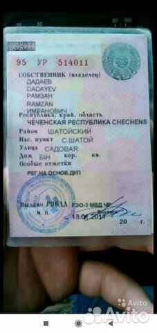 Купить УАЗ Симбир пробег 555 555.00 км 2003 год выпуска