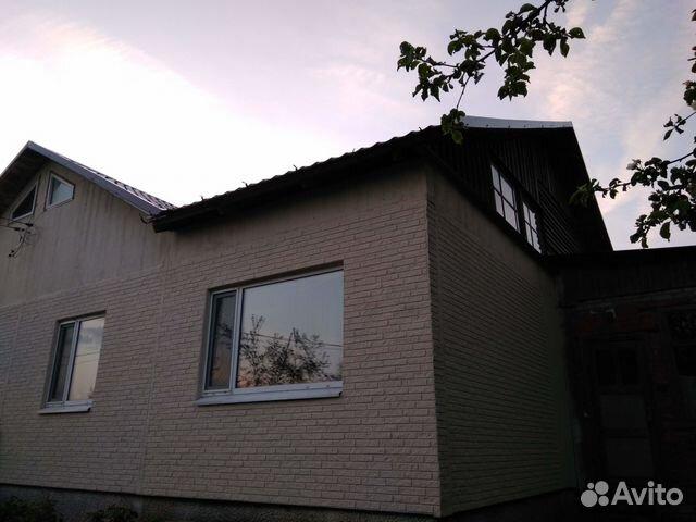 Недвижимость в новомосковске дома с фото керамическую