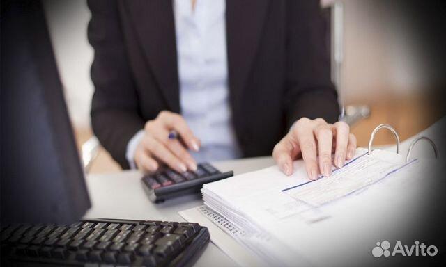 Бухгалтерское обслуживание и услуги регистрация ип 2019 форма