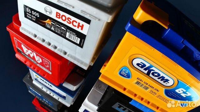 Купить аккумуляторы в кредит