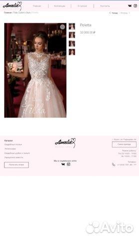 Brudklänning 89611955681 köp 5