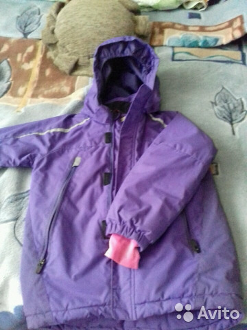 Куртка HsM 89506361906 купить 1