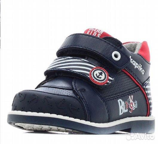 Ботинки Kapika размер 23 89069454870 купить 1