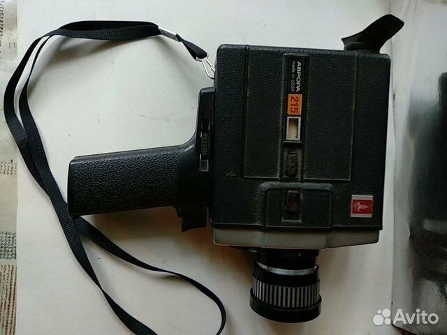 жгута ссср фотокамера аврора сармыш галерея наскальных