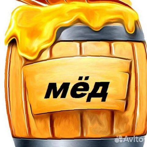 платье бочка меда картинка красными