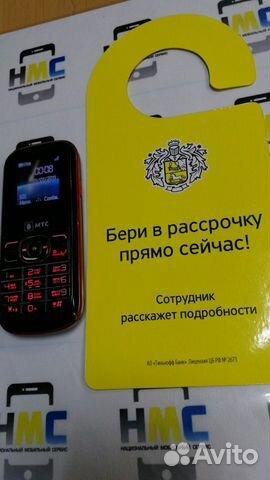 мтс купить смартфон в кредит физические лица дают в долг деньги