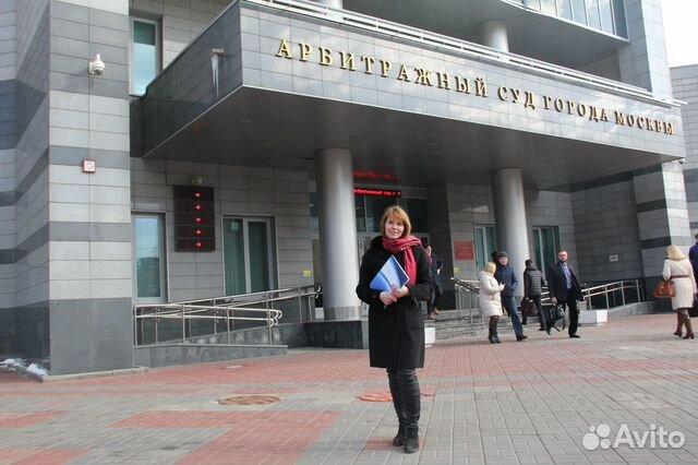 юрист арбитраж москва