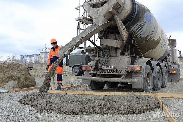 Бетон купить в клину бетон элементы