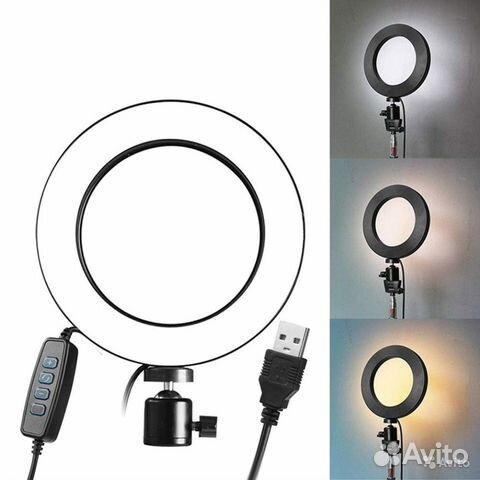 84942303606 Световое кольцо со штативом (диаметр кольца 26см)