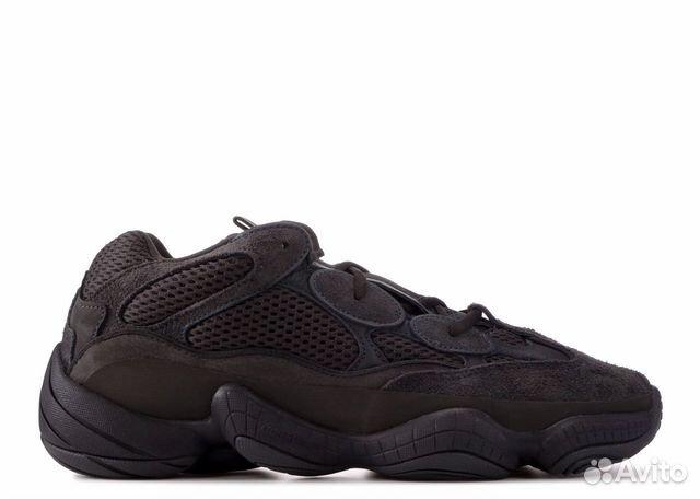 Adidas Yeezy 500 Utility Black US 7,5