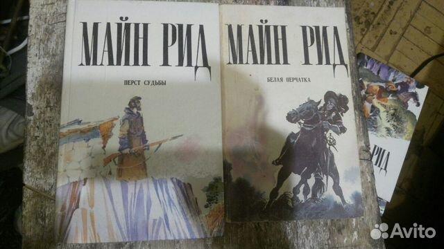 Книги 89129864001 купить 2