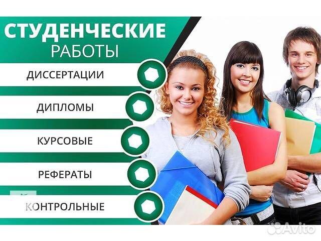 Воронеж работа для студентов удаленная работа бухгалтером удаленно кемерово