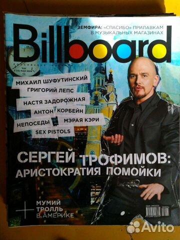 Журналы RollingStone и Billboard 89528427960 купить 6