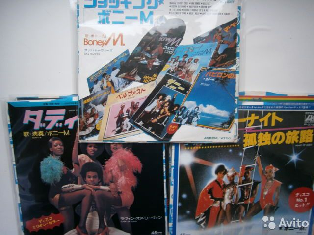 LOT boney M - 7 single japan 16 штук сорокопяток купить 5